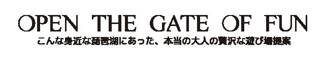 OPEN THE GATE OF FUN